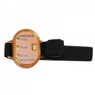 Сигнализатор напряжения наручный СНН-6-10кВ
