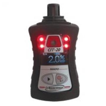 СГГ-20 Микро - переносной сигнализатор горючих газов