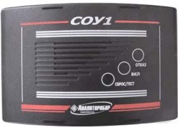 Сигнализатор загазованности СОУ-1 (оксид углерода, СО)